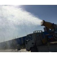 工地降尘喷雾机、建筑工地喷雾设备、莱荫喷雾机NRJ-100