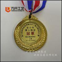 供应金属奖牌制作 北京高等颁奖纪念品 金银铜奖牌定购制作