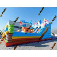 大鲨鱼系列-儿童淘气堡充气滑梯 厂家热卖的充气蹦床款式 60平方滑梯价格