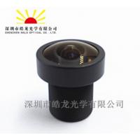 皓龙 高清鱼眼镜头/行车记录仪专用/T23/2.5mm/5.0M/1/2.5''