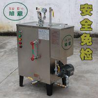 供应电蒸汽发生器锅炉不锈钢 免检立式18KW蒸煮电蒸汽发生器设备锅炉