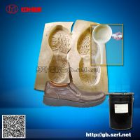 高硬度鞋底模具加成型环保硅胶HY-E665