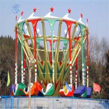 三星中型旋转类游乐设备超级秋千CJQQ-20人适合各个年龄阶段玩耍