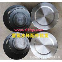 富氢水杯通用不锈钢杯盖外壳 配件批发 水素水杯配件大全