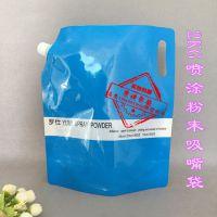 供应青蛙牌2公斤铝箔复合材质碳粉包装袋硒鼓添加剂1KG吸嘴袋