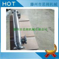 供暖采暖换热器/哈尔滨换热器供应厂家