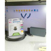 供应 大众奥迪汽车电脑诊断仪5054A ODIS4.0软件