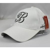 供应厂家专业定做棒球帽