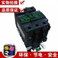 施耐德交流接触器LC1E80Q5N AC380V 全新现货LC1-E80Q5N