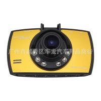 供应 超广角夜视行车记录仪 高清行车记录仪 安全行驶记录 C6DVR