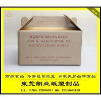食品纸盒订做*创意包装纸盒@手提纸盒包装订制*防水*防油*糕点盒