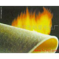 铸造电炉设备 淬火热处理电炉 中频电炉设备专用耐火 防火毛毡