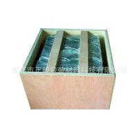 (东莞市)哪里有木制胶合熏蒸木箱|东莞真空木制包装箱、