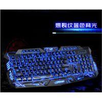 正品 都市方圆 M200 爆裂纹版 三色背光电脑笔记本有线游戏键盘
