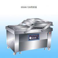 供应小康牌DZ-600/2S真空包装机