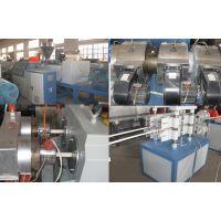 青岛隆昌捷PVC排水管穿线管灌溉管材生产线