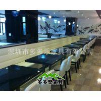 新款时尚大理石桌子 圆桌 餐厅 餐厅快餐店餐桌家具供应