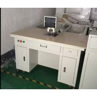 家电电器控制面板自动打孔机 PET/PVC/PC自动定位打孔机 自动找靶