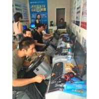 黄南简易驾驶模拟器 县城做什么生意好