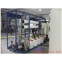 机械加工废水处理设备生产厂家 依斯倍机械加工废水处理设备定制