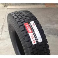 回力速迈士轮胎1100R20 11R22.5 12R22.5 卡客货钢丝轮胎