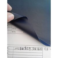 TPU 复合面料 0.37mm 210D单面复合布 TPU防水透湿膜