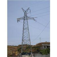 厂家直供各种型号电力塔 电力铁酒杯猫头耐张直线角钢铁塔