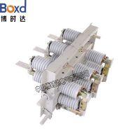 供应GN30旋转式户内高压隔离开关 质量保证