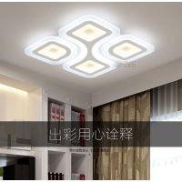 出彩led吸顶灯长方形客厅灯现代简约创意大气餐厅主卧室灯超薄灯具920