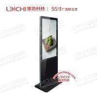 55寸超大屏幕展示广告机 雷池超高清落地立式LED液晶屏广告展示机批发LC-GLD550C