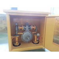燃气调压器厂家_乌鲁木齐燃气调压器_安瑞达(在线咨询)