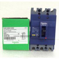 施耐德塑壳断路器EZD100E3060N 3P60A