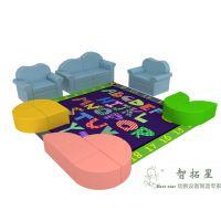 幼儿园阅览室软座