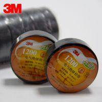 3M电工胶带 1200 绝缘胶布彩宽阻燃防水PVC电工胶带无铅