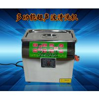 超声波清洗机 BG-02C邦洁150W超声波清洗机 厂家直销