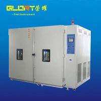 专业定做大型恒温箱 步入式恒温恒湿试验箱 环境检测恒温设备