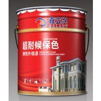 房地产专用外墙漆涂料十大外墙品牌嘉立兴