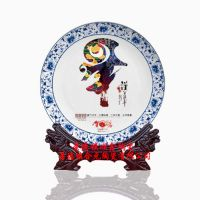 礼品纪念盘、纪念礼品陶瓷盘