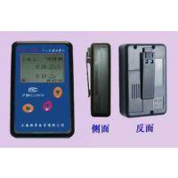思普特 辐射类/个人剂量仪/个人剂量报警仪/放射性检测仪 型号:RM2021/RM-2021