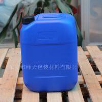20l塑料桶方桶带盖20升堆码桶食品级酒桶20kg化工桶批发