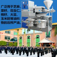 旭众XZ-100型榨油机 全新大豆油机生产线 新品花生仁油机售价