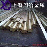 国标Qal9-2铝青铜性能成分