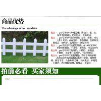 厂家直销园林绿化小区草坪护栏网