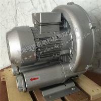 河北漩涡气泵 东光县包装机械高压风机 850w漩涡风机 上海冠克真空风泵