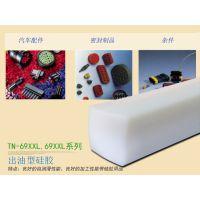 厂家直销出油型液体硅橡胶 自润滑型硅胶 专注硅油研发21年