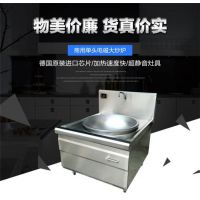 安磁大锅灶售后有保障、东莞企石商用电磁炉、商用电磁炉多少钱