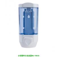 深圳给皂器厂家【奥力奇】酒店不锈钢皂液器批发商