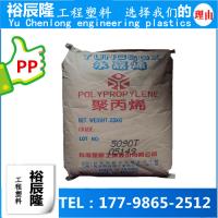 台湾台塑 永嘉烯PP 5003 PPR管材料 抗白化 不发白 挤出做热水管