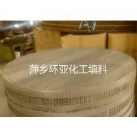 优质供应环亚700型丝网波纹316L丝网波纹填料
