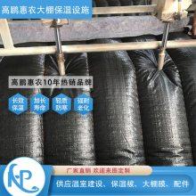 鹤壁养殖大棚棉被厂家